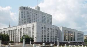 Правительство России поправило порядок начисления оплаты за общедомовые нужды