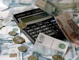 Десять регионов России получат дополнительные средства от Фонда ЖКХ