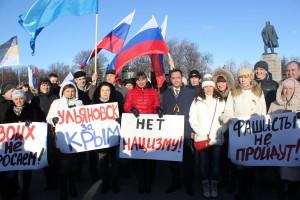 Валентин Трубчанин с коллегами