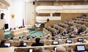 Закон о лицензировании управляющих компаний одобрен Советом Федерации