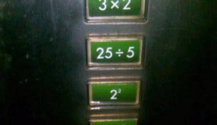 Умные кнопки