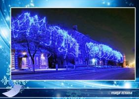 В Ульяновске приступили к новогоднему оформлению городских улиц