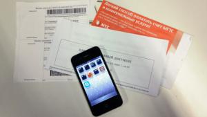 Мобильное приложение ЖКХ