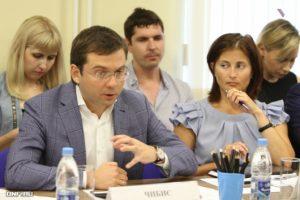 Основные направления Стратегии развития ЖКХ обсудили в экспертном сообществе