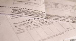 Повышение штрафов за неоплату ЖКУ приведет лишь к росту задолженности