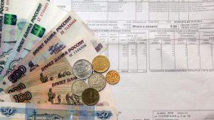 Квитанция на оплату ЖКУ, ошибка, деньги