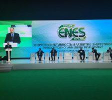Министерство планирует запустить в сети интернет-банк данных в сфере ЖКХ