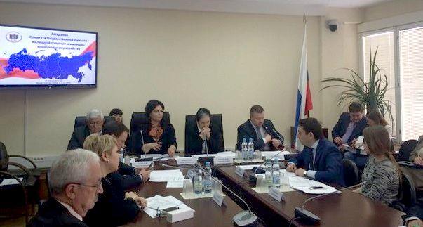Проект закона об ужесточении ответственности должностных лиц за реализацию программ капремонта одобрен профильным комитетом Госдумы