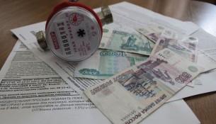 Эксперты обсудили меры по укреплению платежной дисциплины в сфере ЖКХ