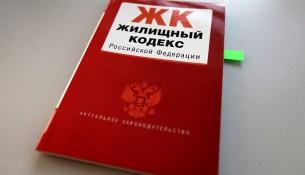 В Московской области продолжается активная работа по жилищному просвещению граждан