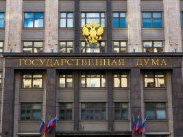 Госдума России одобрила изменения в 214-ФЗ о долевом строительстве