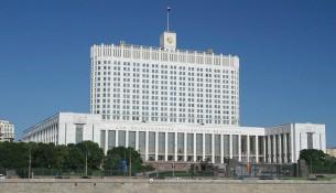 Правительством России приняты Постановления о защите собранных на капремонт средств