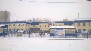 Энергосервисные контракты сэкономили средства бюджета Ульяновска минувшей зимой