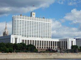 Энергоэффективность российских домов будет повышена
