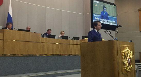 Госдума приняла в первом чтении законопроект, наделяющий ГЖИ полномочиями по проверке нормативов потребления на общедомовые нужды