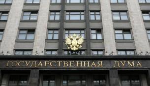 Поэтапный переход к новой системе обращения с отходами одобрен на втором чтении Госдумы