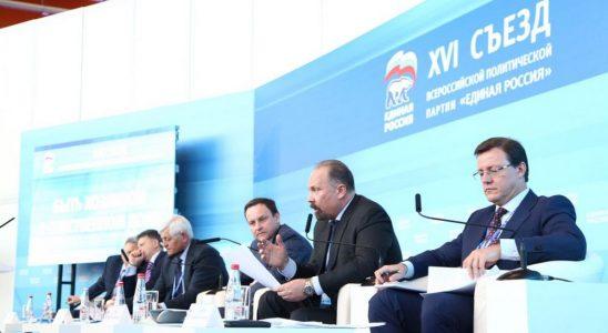 Почти 70 тыс многоквартирных домов отремонтировано в РФ