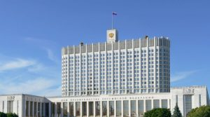Правительством утверждены правила общественного контроля за деятельностью ЖКХ