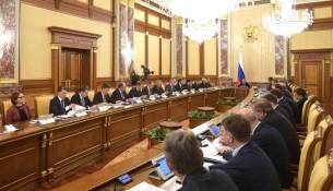 Правительство России одобрило выделение 500 млн рублей на обустройство городских парков в 2017 году