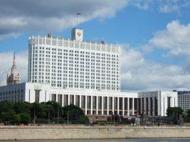 Правительство России утвердило принципы благоустройства