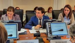 Минстрой России предложил выделять средства регионам, первым перешедшим на новую схему обращения с ТКО