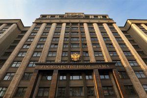 Государственный учет жилищного фонда будет оптимизирован