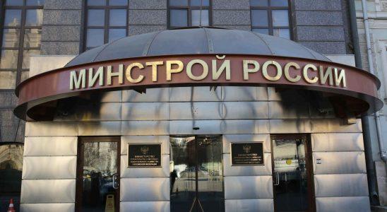 Заседание комиссии по принятию решений о выделении помощи заемщикам впервые прошло в Минстрое России