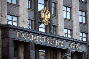 Профильный комитет Госдумы поддержал ужесточение контроля работы управляющих компаний
