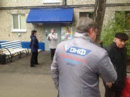 В Ульяновске ОНФ контролирует ремонт дворов