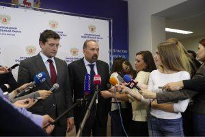 На поддержку модернизации ЖКХ будет направлено более 8,1 млрд рублей