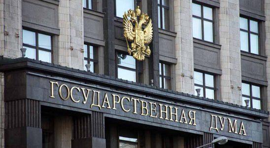 Переход от долевого строительства к проектному банковскому финансированию обсудили в Госдуме РФ