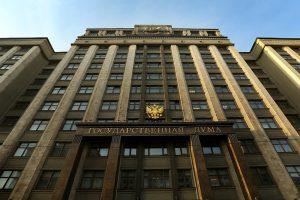 Государственная Дума Российской Федерации поддержала в первом чтении законопроект о прямых договорах