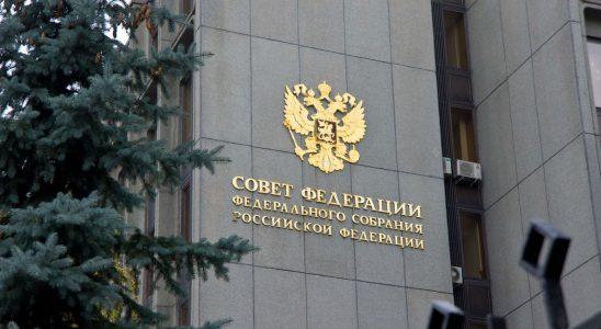 Совет Федерации одобрил закон о капремонте
