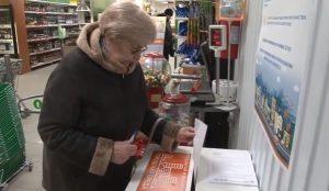 Жители Ульяновска выбирают территории для благоустройства