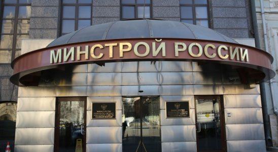 Минстрой России может быть наделен полномочиями для усиления контроля в долевом строительстве