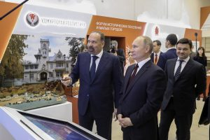 На благоустройство малых городов и исторических поселений выделят 5 млрд рублей