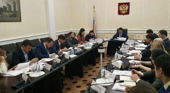 Первое заседание рабочей группы по проекту Умный город прошло в Минстрое России