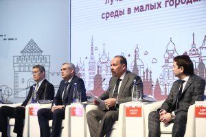 Порядок проведения Всероссийского конкурса для малых и исторических городов