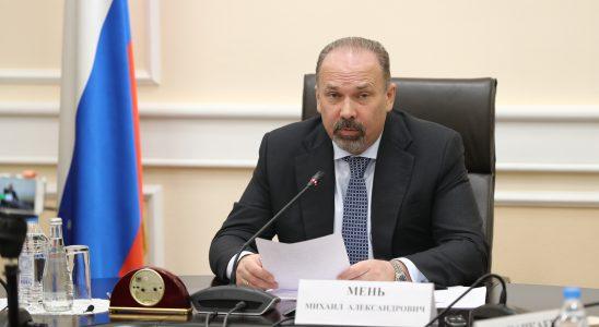 Минстроем России сформирован федеральный реестр лучших практик