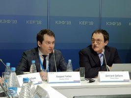 Минстрой России предложил ввести индивидуальный учет тепла