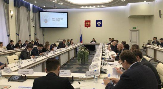 Минстрой России представил план реализации проекта Умный город