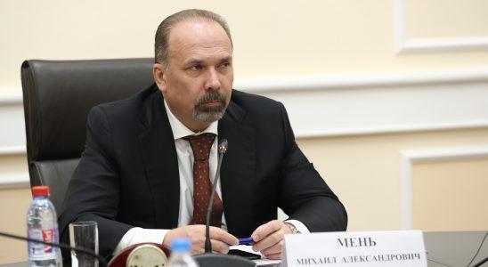 Минстрой России упростит процедуру энергосервиса