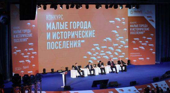 Определены победители Всероссийского конкурса проектов комфортной городской среды